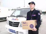 国际快递DHL,UPS联邦旺季排仓慢怎么办!