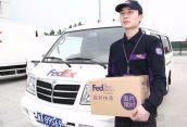 国际快递DHL,UPS联邦旺季排仓
