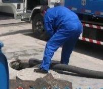 青岛崂山区市政管道清淤 隔油