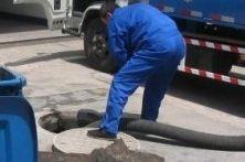 芝罘福山开发区专业高压疏通管道吸污,清理化粪池,隔油池清理