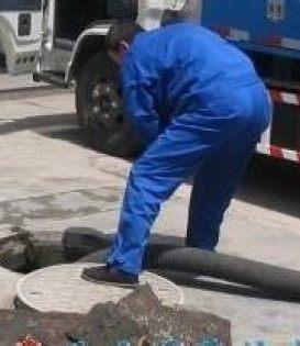 东莞管道疏通公司,东莞下水道疏通,马桶疏通