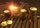 微信零钱理财投资有风险吗