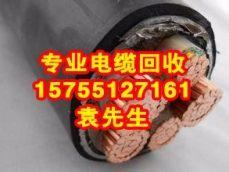 合肥电缆回收,二手电缆回收,专业回收电缆电线