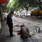苏州吴中区污水管清淤