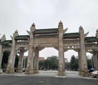 华南农业大学(重点大学)