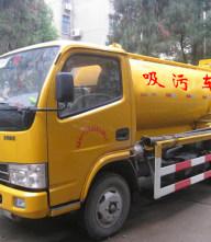 天津抽化粪池污水池清理