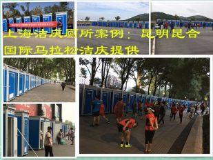 上海移动厕所租赁