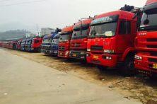 深圳市到通化返程车