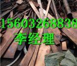 郑州废电缆废铜回收变压器全天回收高价