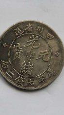 古钱币真的这么值钱吗?到底有没有收藏价值?
