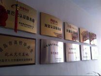潍坊淘宝代运营