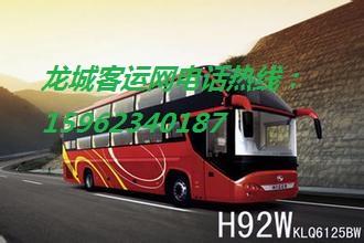 靖江到大同的汽车客车--15962340187--客运指南-【欢迎您】