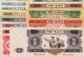 大连回收钱币,旧纸币,旧版人民币,