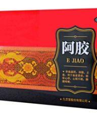 北京回收阿胶