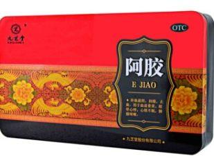 北京高价回收阿胶