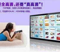 日本iptv网络电视机顶盒I
