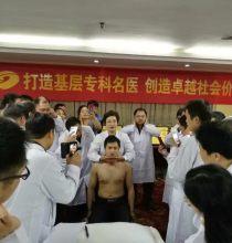 龙氏治脊绝技疗法手把手师带徒传承培训班