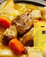 中式快餐蒸菜