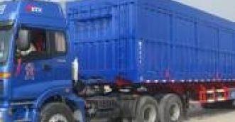 合肥捷风货运物流 行李托运 长途搬家