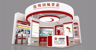 深圳房产抵押贷款怎么样操作?深圳房产抵押贷款哪家好