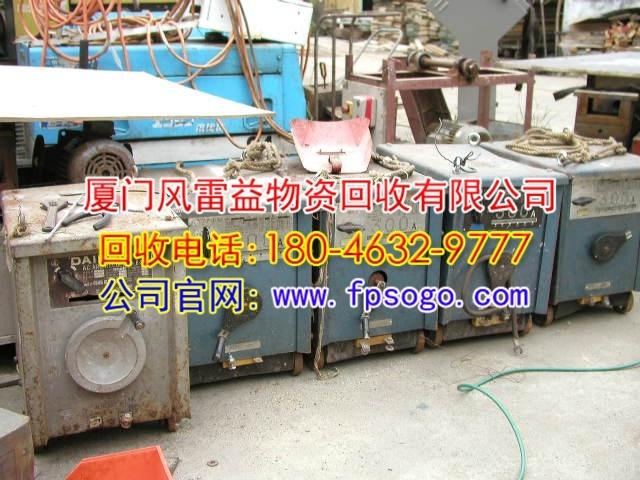 软件园银焊条回收-回收电话:18046329777