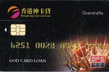 香港神卡贷