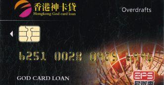 不按时还贷款!会有什么可怕后果?