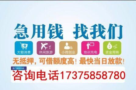 长沙正规贷款公司