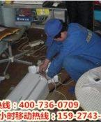 武汉扬子空调维修 扬子中央空调售后电话