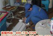 武汉扬子空调维修 扬子中央空调售后