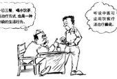 郑州癫痫病医院哪家