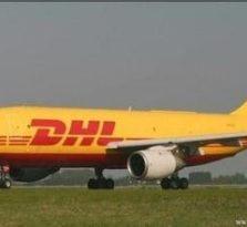 杭州DHL国际快递电话
