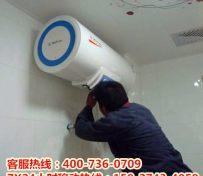 武汉海尔热水器售后 维修电话