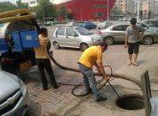 上海市政管道疏通