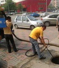 南京玄武区管道疏通