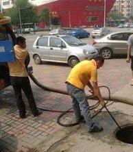北京市政管道清淤