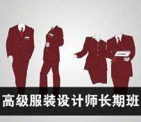上海服装制版培训、宝山CAD