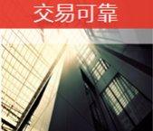 交易可靠-国际期货代理