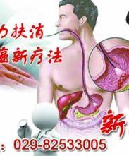 治疗胃癌最好的方法是什么中医有良方