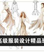 上海服装裁剪培训、嘉定服装设计培训,要学多久