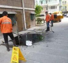 苏州吴中区下水道疏通(单位 家庭马桶疏通)