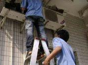 平顶山空调维修专家实体经营有保障,正规服务守时守约