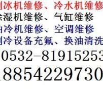 山东青岛恒瑞电器维修服务