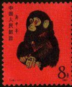 国宝生肖邮票收藏价值不俗