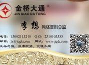 上海股票配资公司电话: 15002115240