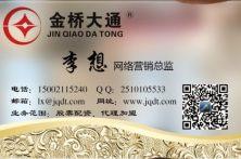 上海好的股票配资公司