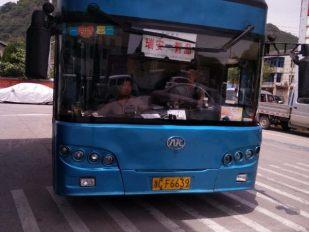 台州到贵阳客车