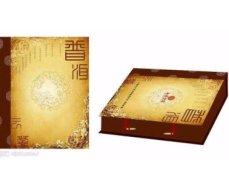 海口精装礼盒、月饼盒、各类纸质包装盒、纸箱生产加工