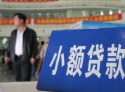 南京小额贷款,个人身份证周转贷款,快速拿钱