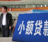 南京小额贷款,个人身份证周转